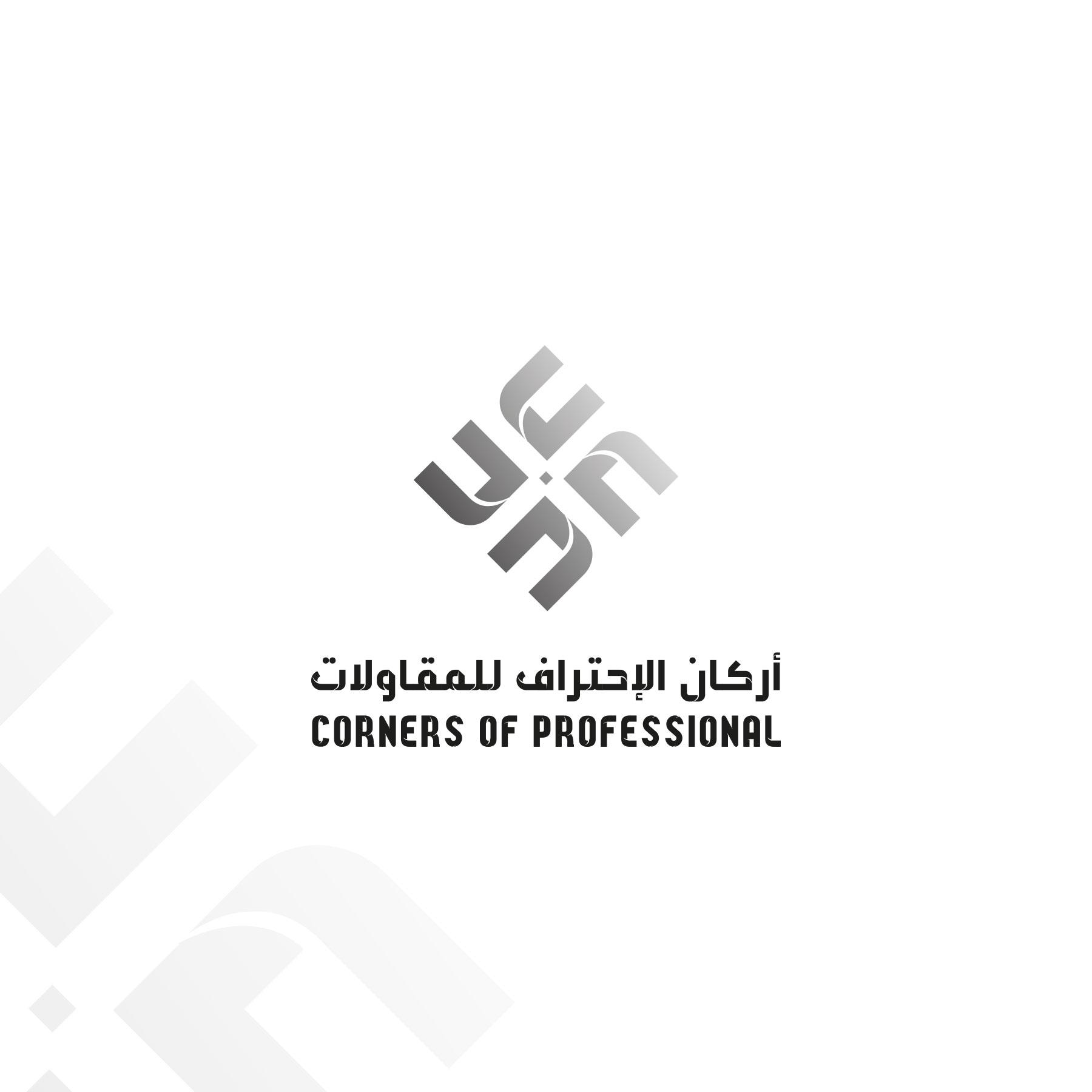 Aarda Info الصور والأفكار حول تصميم شعارات شركات مقاولات