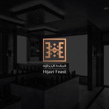 تصميم-شعار-مطعم-٢
