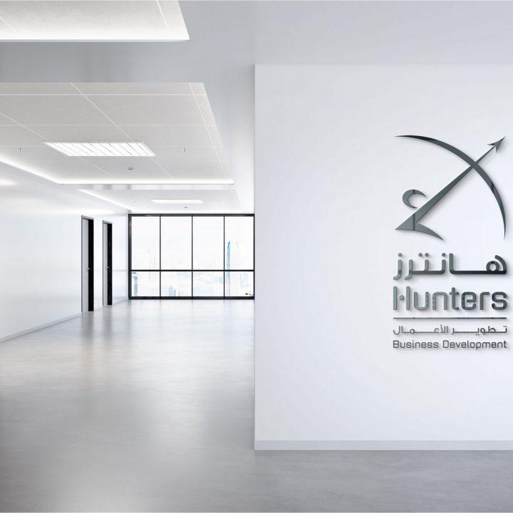 Hunters-02