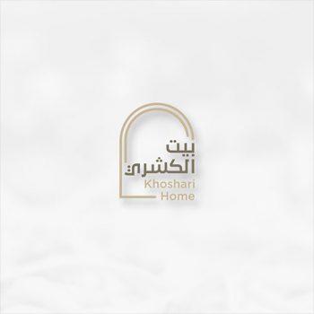 تصميم-شعار-مطعم-بيت-الكشري