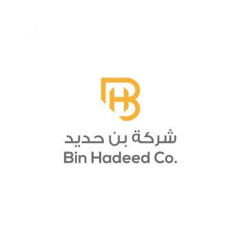 شعار شركة بن حديد للمقاولات