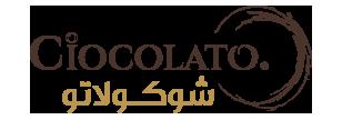 شعار شوكولاتو للحلويات