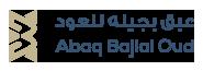 شعار عبق بجيلة للعود