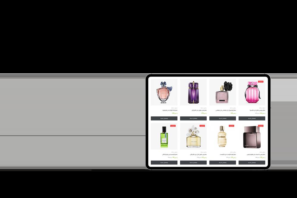 متجر عطور الغابة | Forest Perfumes