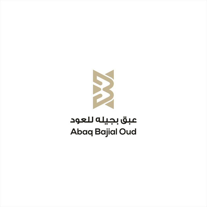 تصميم شعار عود وبخور
