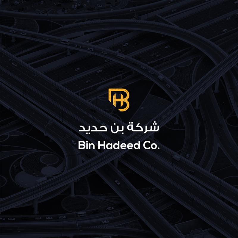 تصميم شعار شركة مقاولات بن حديد