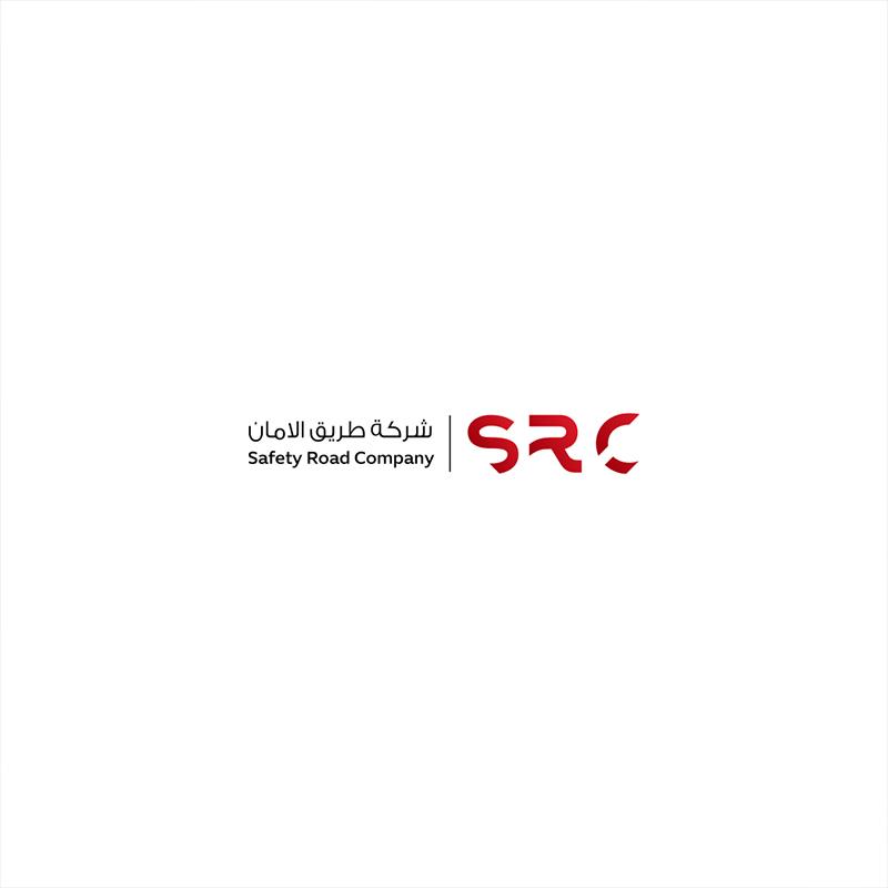 تصميم شعار شركة طريق الامان