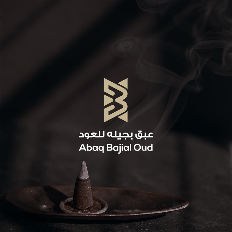تصميم شعار عبق بجيلة للعود
