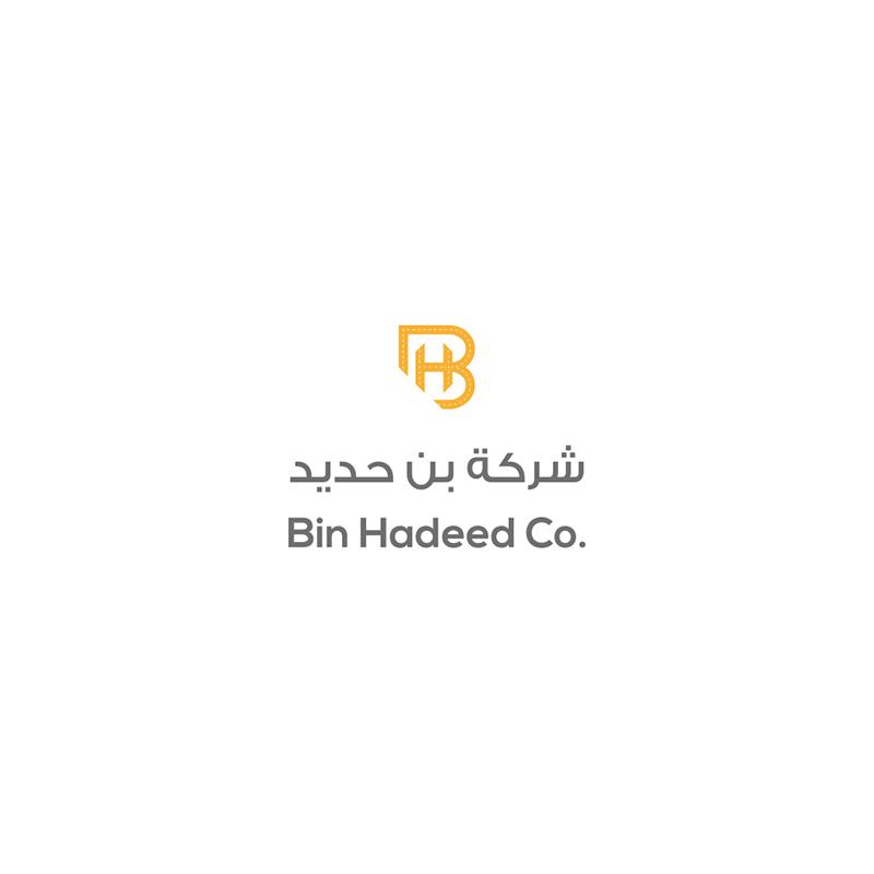 تصميم شعار شركة مقاولات
